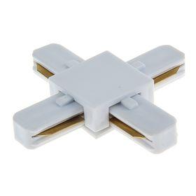 Однофазный Х-коннектор для соединения 2TRA (на 2 провода) треков TRX-01W, белый Ош