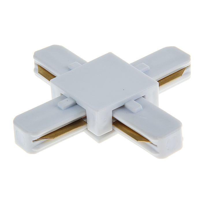 Однофазный Х-коннектор для соединения 2TRA на 2 провода треков TRX-01W, белый