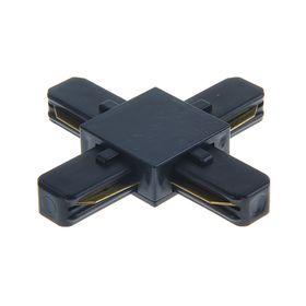 Однофазный Х-коннектор для соединения 2TRA (на 2 провода) треков TRX-01B, черный Ош