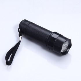 Фонарик ручной 'Корона', 8 LED, чёрная ручка, 3 ААА, 10.3 × 2.8 × 2.8 см Ош