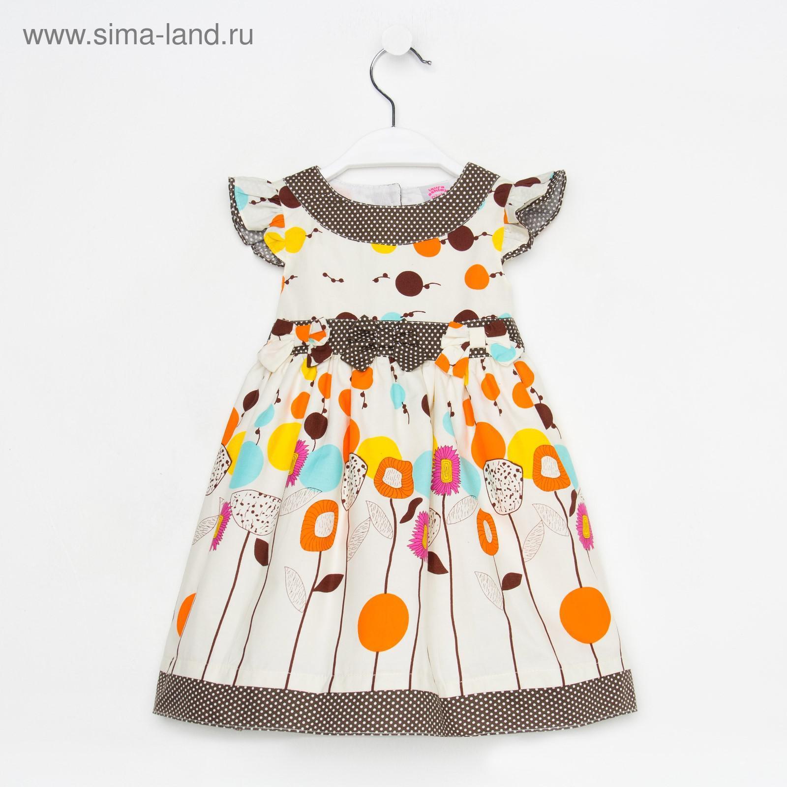 """Платье для девочки """"Полевые цветы"""", рост 92-98 см (2 года ..."""