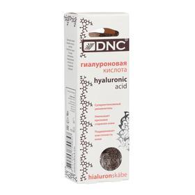Гиалуроновая кислота  DNC дозатор 10 мл