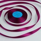 Лента атласная, 12 мм × 33 ± 2 м, цвет светло-лиловый №027