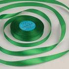 Лента атласная, 12 мм × 33 ± 2 м, цвет зелёный №019