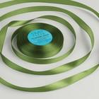 Лента атласная, 12 мм × 33 ± 2 м, цвет серо-зелёный №085