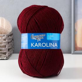 Пряжа Karolina (Каролина) 100% акрил 438м/100гр бордо (13)