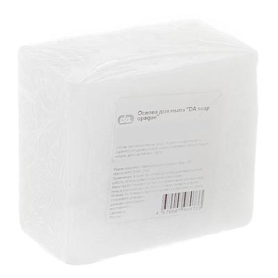 Мыльная основа DA soap opaque, брикет, 500 г, цвет белый - Фото 1