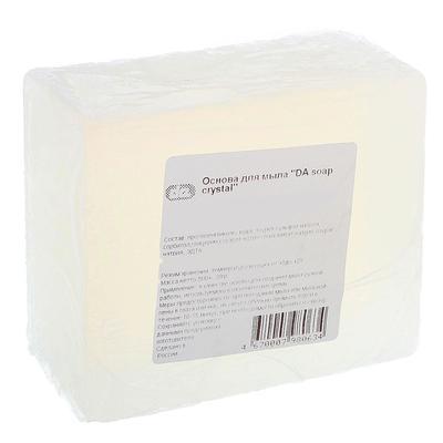 Мыльная основа DA soap crystal, брикет, 500 г, прозрачная - Фото 1