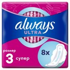 Прокладки «Always» Ultra Sensitive Super Plus Single, 8 шт