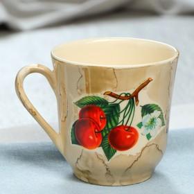 """Кружка """"Мрамор"""" с деколью, ягоды, 350 мл"""