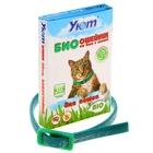 """Био-ошейник для кошек """"Уют"""" от блох (длина 30 см)"""