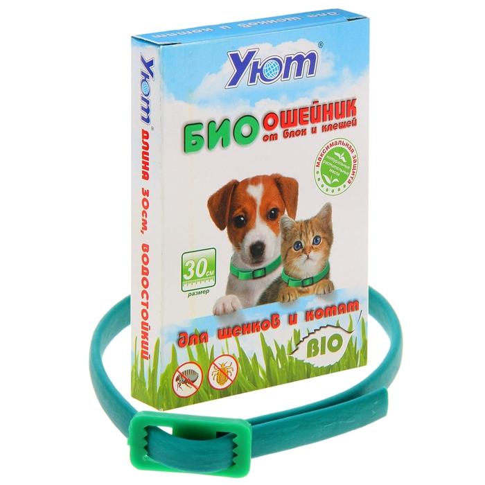 """Био-ошейник для котят и щенков """"Уют"""" от блох (длина 30 см)"""