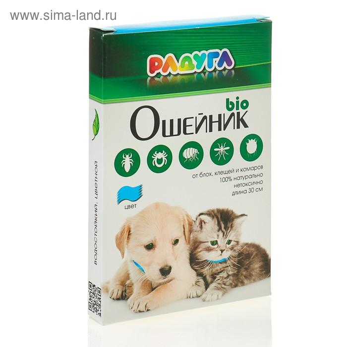 """Репеллентный био-ошейник для котят и щенков """"Радуга"""" от блох и клещей (длина 30 см)"""