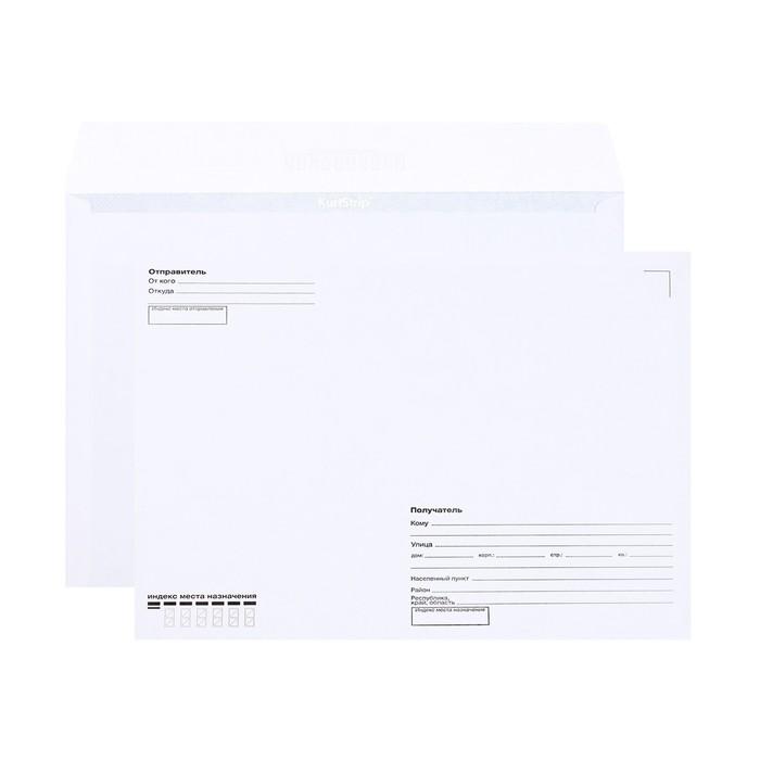 Конверт почтовый С4 229х324 мм, поле «Кому-куда», без окна, силиконовая лента, внутренняя запечатка, 90 г/м², в упаковке 100 шт., с тангиром