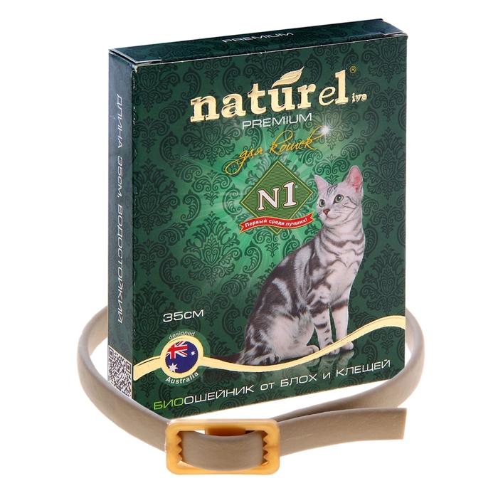 Био-ошейник для кошек NATUREL BIO от блох, клещей, мух, власоедов, вшей и комаров (длина 35 см)