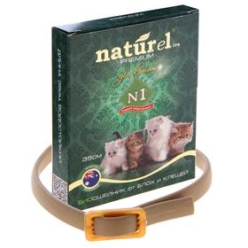 Био-ошейник для котят NATUREL BIO от блох, клещей, мух, власоедов, вшей и комаров (длина 35 см) Ош