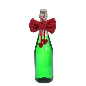 Одежда на бутылку «Бабочка сердечко», цвета МИКС Ош