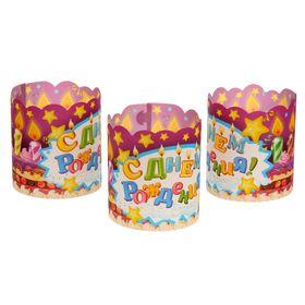 Набор подсвечников 'С днем рождения!' тортик, 3 шт. Ош