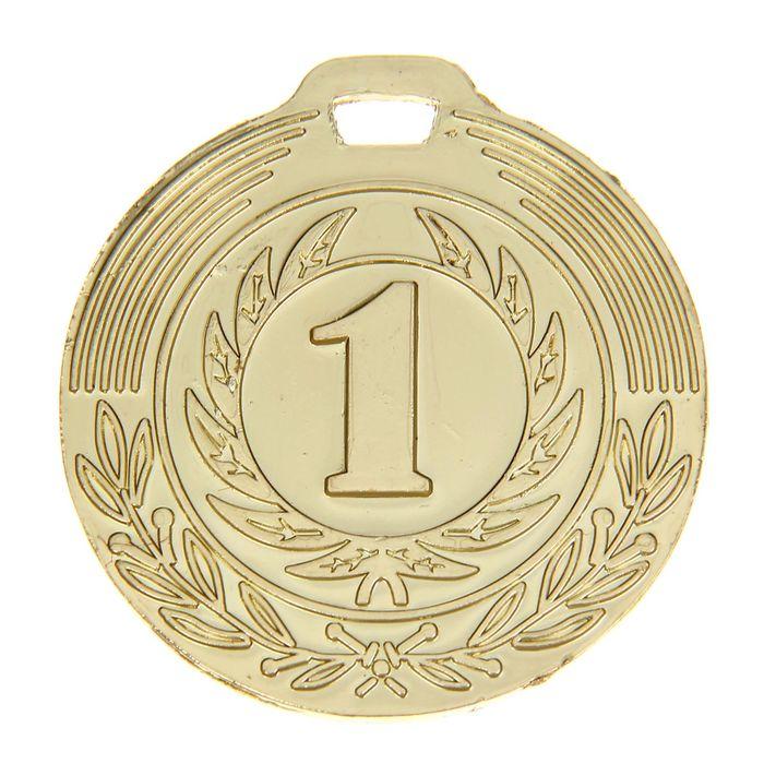 Медаль призовая, 1 место, золото, d=4 см
