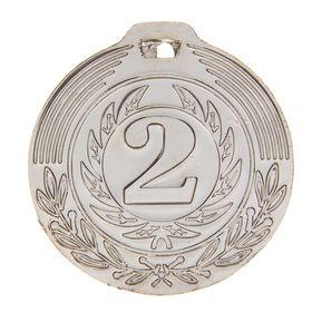 Медаль призовая 021 '2 место' Ош