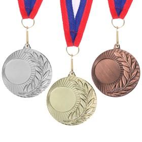 Медаль под нанесение 021, серебро Ош