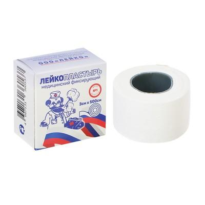 Лейкопластырь на тканевой основе катушка в индивидуальной упаковке 3х500 см - Фото 1