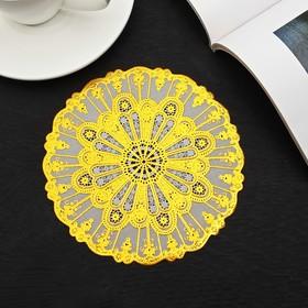 Салфетка ажурная ПВХ d=15 см 'Веер', цвет золото Ош