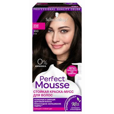 Краска-мусс для волос Perfect Mousse, тон 300, чёрный каштан - Фото 1