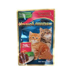 """Влажный корм """"Ночной охотник"""" для котят, телятина/индейка, в желе, 100 г"""
