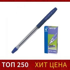 Ручка шариковая Pilot BPS-GP-EF (L), резиновый упор, 0.5мм, масляная основа, стержень синий