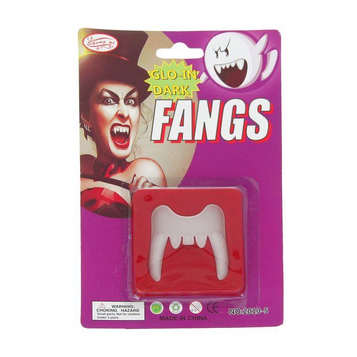 Прикол Зубы вампира