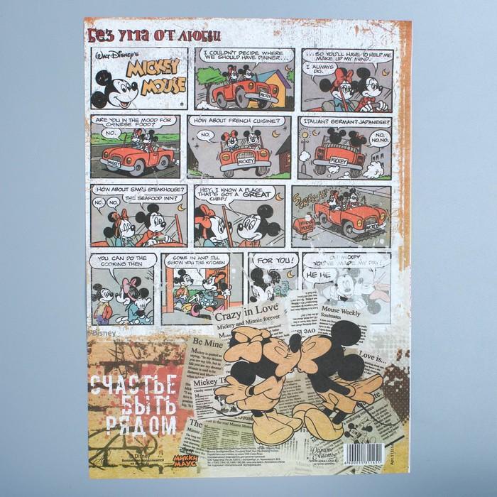 """Декупажная карта """"Счастье быть рядом"""", Микки Маус, 21 х 29,7 см"""