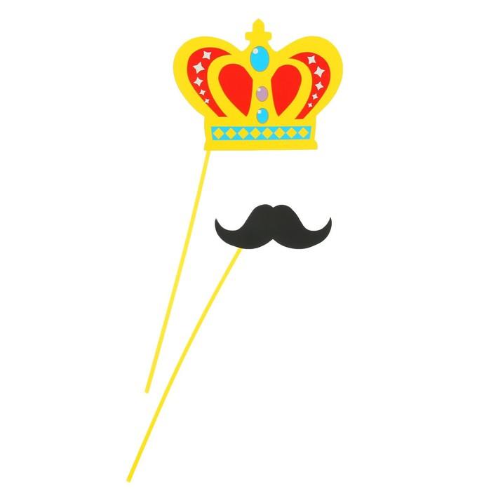 Аксессуар для фотосессии «Гигант», на палочке, 2 предмета: корона, усы