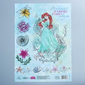 Декупажная карта 'Мечтай', Принцессы Дисней, 21 х 29,7 см Ош