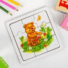Пазл «Мишка с ягодами»