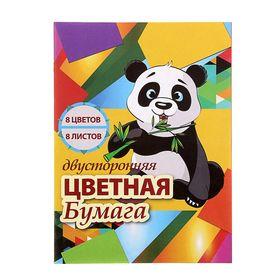 "Бумага цветная двухсторонняя А4, 8 листoв, 8 цветов ""Панда"""
