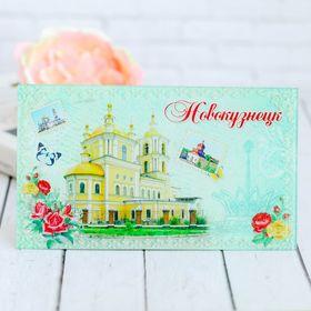 Настольная картина 'Новокузнецк' Ош