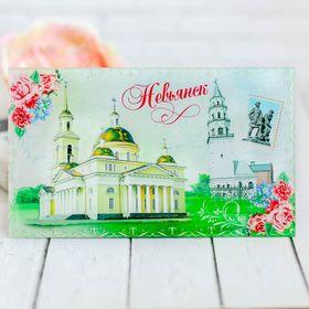 Настольная картина «Невьянск» Ош