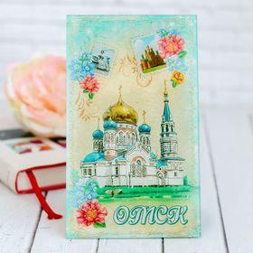 Настольная картина «Омск» Ош