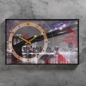 Часы настенные, серия: Город, 'Бруклинский Мост, New York', 57х35х4  см, микс Ош