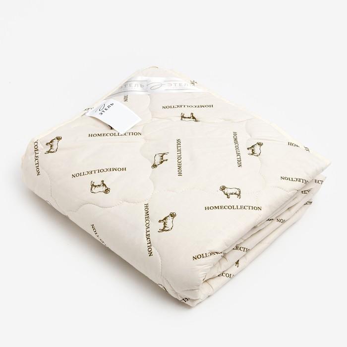 """Одеяло """"Этель"""" Овечья шерсть 140*205 см, тик, 300 гр/м2"""