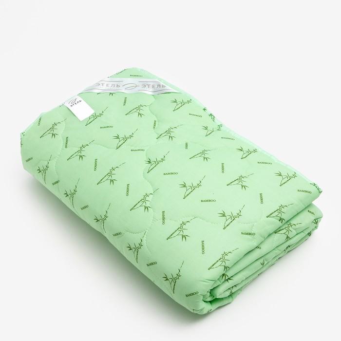 """Одеяло """"Этель"""" Бамбук 172*205 см, тик, 300 гр/м2"""