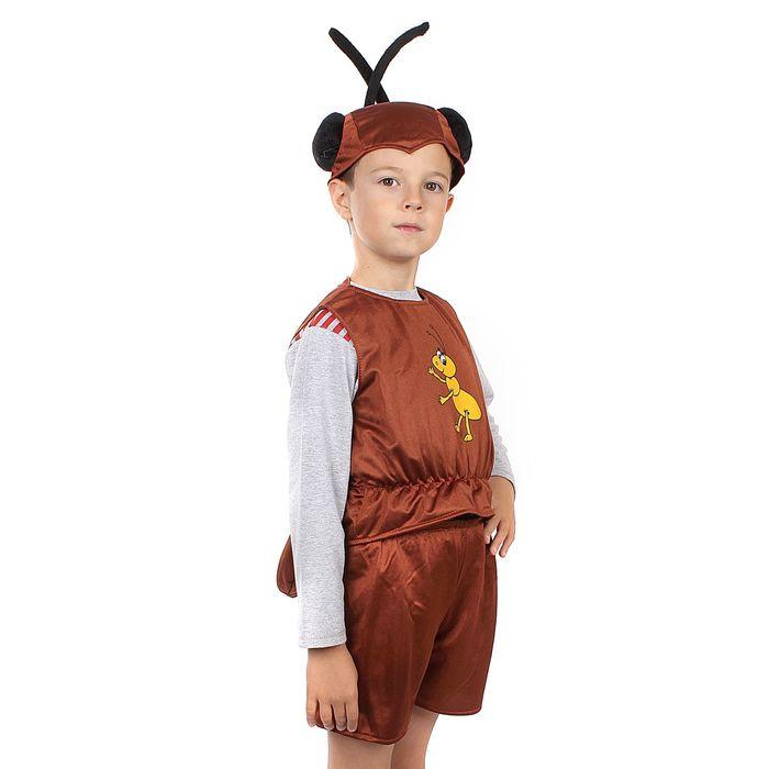 """Детский карнавальный костюм """"Муравей"""", рост 122-134 см"""