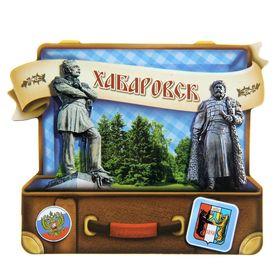 Магнит в форме чемодана «Хабаровск» Ош