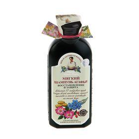 Шампунь для волос Рецепты бабушки Агафьи «Против выпадения», мягкий, настой 17 сибирских трав, 350 мл