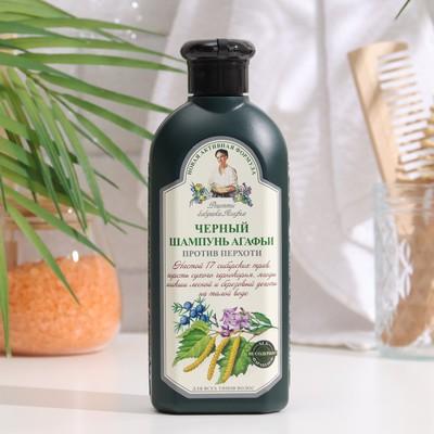 Шампунь для волос Рецепты бабушки Агафьи «Против выпадения» чёрный, настой 17 сибирских трав, 350 мл - Фото 1