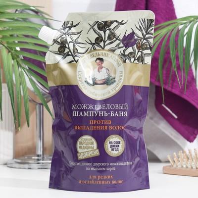 Шампунь-баня Рецепты бабушки Агафьи «Можжевеловый», против выпадения волос, дой пак, 500 мл - Фото 1