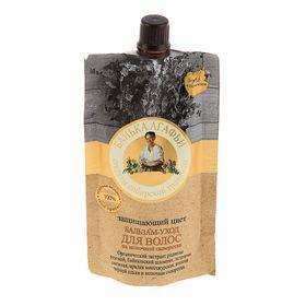 Бальзам-уход для волос Банька Агафьи «Защита цвета», 100 мл
