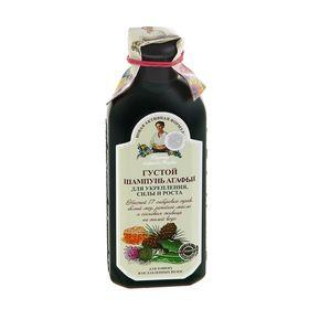 Шампунь Рецепты бабушки Агафьи, густой, укрепление и рост волос, 350 мл