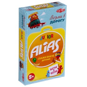 Настольная игра «Junior Alias - Скажи иначе» для малышей, компактная версия